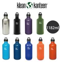 [ 美國Klean Kanteen ] 窄口不鏽鋼水瓶-1182ml