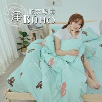 BUHO 乾爽專利機能涼被床包四件組-雙人加大(多肉寓所)
