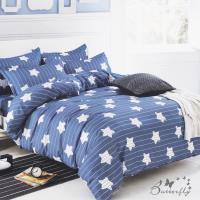 BUTTERFLY-柔絲絨-加大雙人薄式床包枕套三件式-星際航行