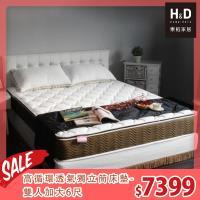 H&D 正三線高循環透氣獨立筒床墊 雙人加大6尺