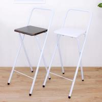 頂堅 鋼管木製椅座 高腳折疊椅 吧台椅 高腳椅 櫃台椅 餐椅 洽談椅 二色可選