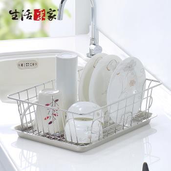 生活采家台灣製304不鏽鋼廚房碗盤陳列瀝水架