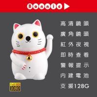 【寶力數位】監視器 微型攝影機 密錄器 蒐證 招財貓 140°廣角 超強夜視高畫質 無孔 針孔攝影機 招財貓24小時365天守護你 H9