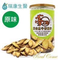 瑞康生醫 蒡之脆-日本柳川頂級黑牛蒡高纖脆片-原味(採有機黑牛蒡製成)