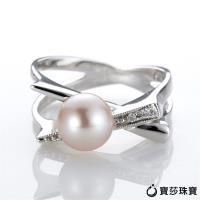 BaoSha【寳莎珠寶】DD 時尚流線18k珍珠戒指