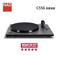NAD 英國 黑膠唱盤 C556