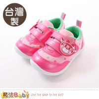 魔法Baby 寶寶鞋 台灣製POLI正版安寶款女寶寶止滑鞋 sa81703