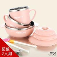 佶之屋 馬卡龍純色304不鏽鋼餐具湯匙學習筷組-2組入
