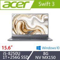 Acer宏碁 Swift 3 輕薄效能筆電 SF315-52G-53KQ 15.6吋/i5-8250U/8G/1T+256G SSD/MX150 冰川銀