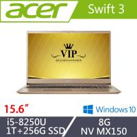 Acer宏碁 Swift 3 輕薄效能筆電 SF315-52G-57R8 15.6吋/i5-8250U/8G/1T+256G SSD/MX150