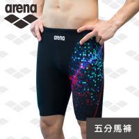 arena 限量 秋冬新款 訓練款 TMS8128M 男士及膝運動游泳褲 利水速乾高彈舒適
