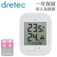 dretec  LUMO警示音電子流感中暑溫濕度計
