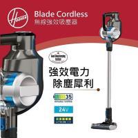 HOOVER 胡佛 Blade Cordless無線輕巧型吸塵器 HSV-BD32-TWA