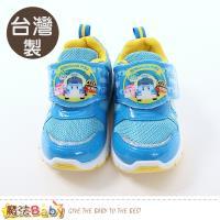 魔法Baby 男童鞋 台灣製POLI正版波力款閃燈運動鞋 sa81216
