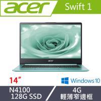 Acer宏碁 Swift 1 輕薄文書筆電 SF114-32-C7F5 14吋/N4100/4G/128G SSD 湖水綠
