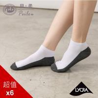 PEILOU 貝柔萊卡細針編織學生襪(6入組)(船型襪 短襪)