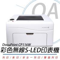 FujiXerox 富士全錄 DocuPrint CP116W 彩色無線S-LED印表機 (白) 公司貨