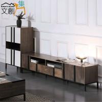 文創集-杰曼 時尚9尺木紋電視櫃/視聽櫃組合-展示櫃+電視櫃