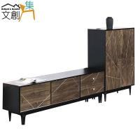 文創集-勞特亞 時尚8.7尺木紋電視櫃/視聽櫃組合-展示櫃+電視櫃