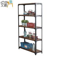 文創集-格斯 時尚3尺實木開放式書櫃/收納架