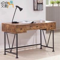 文創集-奇格斯 時尚4尺木紋三抽書桌/電腦桌