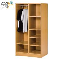 文創集-艾倫 環保3尺塑鋼開放式衣櫃/收納櫃