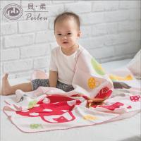 PEILOU貝柔 台灣製童話抗菌紗布浴巾(70x140cm)-3款可選