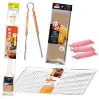點秋香 BBQ組合包(不鏽鋼防落烤網+韓式料理夾+長柄刷+玉米串+長效火種)