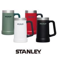 [ 美國Stanley ] 冒險系列 真空啤酒杯 709ml