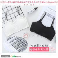 Osun 莫代爾閃亮條紋美背運動內衣(附胸墊)CE176-0911