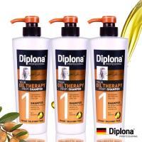 德國Diplona摩洛哥堅果油洗髮乳600ml三入組