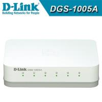 D-Link 友訊 DGS-1005A 5埠 Gigabit 超高速乙太網路交換器