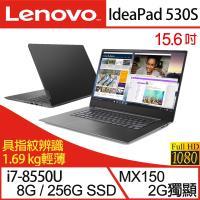 Lenovo 聯想 IdeaPad 530S 15.6吋i7四核獨顯輕薄筆電-兩年保 81EV006HTW