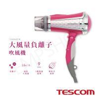 【日本TESCOM】負離子吹風機 TID960TW 粉色