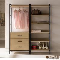 日本直人木業-CELLO明亮簡約輕工業風一個三抽一個五層隔板160CM多功能衣櫃