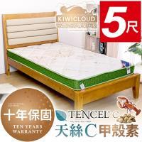 KiwiCloud專業床墊 天絲C兒童超薄型13cm獨立筒彈簧床墊 5尺標準雙人