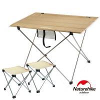 Naturehike 便攜式鋁合金戶外折疊桌椅組(一桌兩椅) 兩色