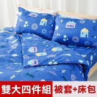 米夢家居-原創夢想家園-100%精梳純棉印花床包+雙人兩用被套四件組(深夢藍)-雙人加大6尺