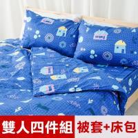 米夢家居-原創夢想家園-100%精梳純棉印花床包+雙人兩用被套四件組(深夢藍)-雙人5尺