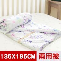 米夢家居-原創夢想家園系列-台灣製造100%精梳純棉兩用被套(白日夢)-單人