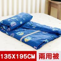 米夢家居-原創夢想家園系列-台灣製造100%精梳純棉兩用被套(深夢藍)-單人