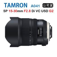 Tamron SP 15-30mm F/2.8 Di VC USD G2 A041 騰龍 (公司貨)
