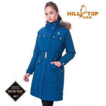 【hilltop山頂鳥】女款GORETEX兩件式防水羽絨長大衣F21F79樣衣藍