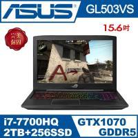ASUS華碩 ROG電競筆電 GL503VS-0041A7700HQ/i7-7700HQ/16G/2TB+256GSSD/GTX1070 8G