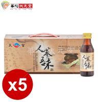 華陀扶元堂 天官人蔘五味飲5盒(6瓶/盒)