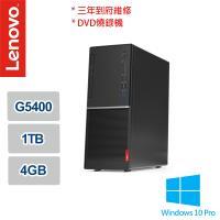 Lenovo 聯想 V530 Tower G5400雙核效能Win10專業版商用桌機
