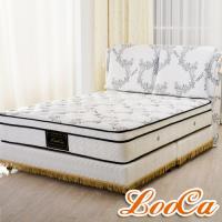 LooCa 皇御精品天絲獨立筒床組-加大6尺 傢居美學