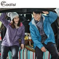 ADISI 男防風防潑水雙層保暖長褲 AP1721031 碳灰色 (L-XL)