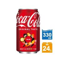 可口可樂 易開罐 330mL (24入)