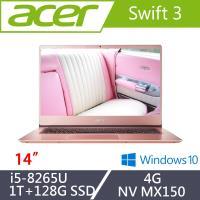 Acer宏碁 Swift 3 輕薄效能筆電 SF314-56G-5968 14吋/i5-8265U/4G/1T+128G SSD/MX150 晶瑩粉